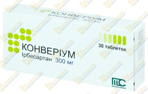 КОНВЕРІУМ Таблетки Medochemie Ltd., Cyprus, Europe